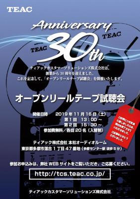 30th_final